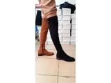 Streç çizme (toptan)