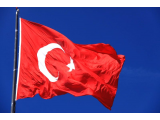 Türk Bayrağı 400x600